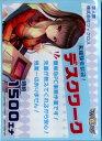 WIXOSS-ウィクロス-/【WX-19 BOX購入特典スリーブ10枚】ユヅキ 求人票 (水色)