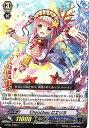 Toys, Hobbies, Games - カードファイトヴァンガード「歌姫の初舞台」/G-TD14/004 Chouchou ピエリネ