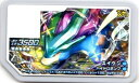 ポケモンガオーレ/ダッシュ第1弾/D1-070 スイクン グレード5