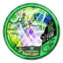 仮面ライダー ブットバソウル09弾/DISC-249 仮面ライダーW サイクロンジョーカー R2