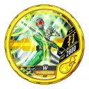 仮面ライダー ブットバソウル09弾/DISC-250 仮面ライダーW サイクロンメタル R2