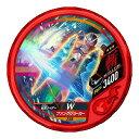 仮面ライダー ブットバソウル09弾/DISC-258 仮面ライダーW ファングジョーカー R3
