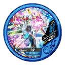 仮面ライダー ブットバソウル09弾/DISC-260 仮面ライダーW サイクロンジョーカーエクストリーム R4