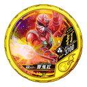 仮面ライダー ブットバソウル09弾/DISC-262 仮面ライダー響鬼紅 R3