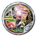 仮面ライダー ブットバソウル/DISC-SP057 仮面ライダーゲンム ゾンビアクションゲーマー R5