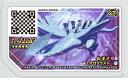 ポケモンガオーレ/ダッシュ第1弾/D1-072 ルギア グレード5