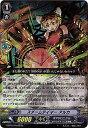 カードファイトヴァンガードG 第12弾「竜皇覚醒」/G-BT12/Re:02 スチームテイマー アルカ Re