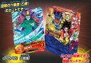 ドラゴンボールヒーローズ/カードケースセット【手に入れろ!邪...