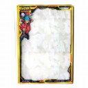 スーパードラゴンボールヒーローズ/オリジナルカードスリーブ【金色】【キラ】【イオン限定】(10枚入り)