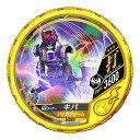 仮面ライダーブットバソウル/モット03弾/DISC-M080 仮面ライダーキバ ドッガフォーム R3