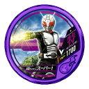 仮面ライダーブットバソウル/モット03弾/DISC-M086 仮面ライダースーパー1 R1