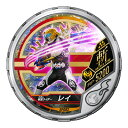 仮面ライダー ブットバソウル/DISC-SP082 仮面ライダーレイ R5