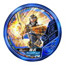 仮面ライダー ブットバソウル/DISC-PR029 仮面ライダー鎧武 オレンジアームズ R7