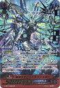 カードファイトヴァンガードG 第13弾「究極超越」/G-BT13/002 絶海のゼロスドラゴン メギド ZR