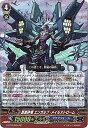 カードファイトヴァンガードG 第13弾「究極超越」/G-BT13/024 蒼嵐砕竜 エンガルフ・メイルストローム RR