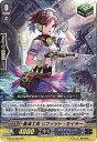 カードファイト!! ヴァンガードG/G-BT13/027 蒼波工兵 リフィット・セイラー RR