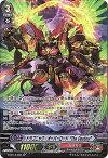 """カードファイト!! ヴァンガードG/G-BT13/S04 ドラゴニック・オーバーロード """"The Destiny"""" SP"""