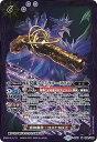 バトルスピリッツ/メガデッキ【双黒ノ龍皇】/SD41-008 天冥銃アーミラリー・スフィア M