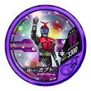 仮面ライダーブットバソウル/モット2弾/DISC-M045 仮面ライダーカブト ライダーフォーム R3