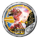 仮面ライダー ブットバソウル DISC-SP073 ゲムデウスクロノス R5
