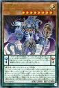 遊戯王/第10期/03弾/EXFO-JP027 魔導獣 マスターケルベロス【ウルトラレア】