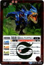 バトルスピリッツ/BS42-011 恐龍同盟 刃雷のエレクトロサウルス R