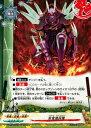 フューチャーカード バディファイトH-BT02-0112 百鬼強召陣 【シークレット】 ギャラクシー・バースト