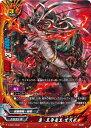 バディファイト/X-SS01-0048 裏 五角竜王 荒天武