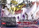 フューチャーカード バディファイトX-SS02-0045 ディストーション パニッシャー 【ノーマル仕様】 「レディアント エヴォリューション」VS「断罪 煉獄騎士団」