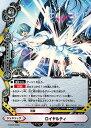 バディファイト/X-SS03-0060 ロイヤルティ