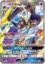ポケモンカードゲーム/ SM1M コレクション ムーン/PK-SM1M-028 ルナアーラGX RR