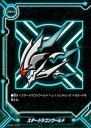 バディファイト/H-TD01-0018 スタードラゴンワールド