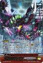 カードファイトヴァンガードG/G-EB03/001 星葬のゼロスドラゴン スターク ZR