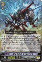 カードファイトヴァンガードG/G-EB03/008 超次元ロボ ダイネクサス RRR