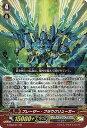 カードファイトヴァンガードG/G-EB03/011 ブレーザー・ブラウクリューガー RR