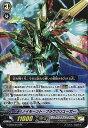 カードファイトヴァンガードG/G-EB03/012 ノイモーント・ブラウクリューガー RR