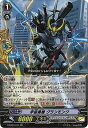 カードファイトヴァンガードG/G-EB03/017 宇宙勇機 グランモンク RR