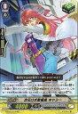カードファイトヴァンガードG/G-EB03/018 次元ロボ整備員 キャシー RR