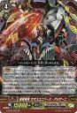 カードファイトヴァンガードG/G-EB03/020 滅星輝兵 カオスユニバース・アルサーニ RR