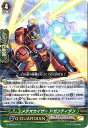 カードファイトヴァンガードG/G-EB03/024 メテオカイザー ドガンティタン R