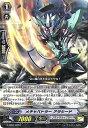 カードファイトヴァンガードG/G-EB03/026 メチャバトラー アラシード R