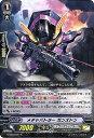 カードファイトヴァンガードG/G-EB03/027 メチャバトラー ガンズドン R