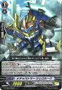 カードファイトヴァンガードG/G-EB03/028 メチャバトラー ジェロホーク R