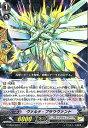 カードファイトヴァンガードG/G-EB03/029 ヴァルナ・ブラウヴァント R