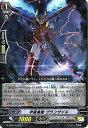 カードファイトヴァンガードG/G-EB03/034 宇宙勇機 グランザイル R