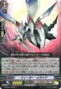 カードファイトヴァンガードG/G-EB03/038 ミィーガー・メサイア R