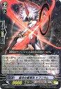 カードファイトヴァンガードG/G-EB03/039 猛攻の星輝兵 ドブニウム R