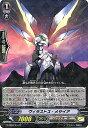 カードファイトヴァンガードG/G-EB03/041 ヴィラストス・メサイア R