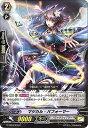 カードファイトヴァンガードG/G-EB03/046 マジカル・パフォーマー C
