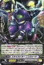 カードファイトヴァンガードG/G-EB03/047 メチャバトラー ニンジャード C